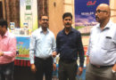 atul-retailer-conference-concluded