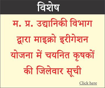 krishak image 2