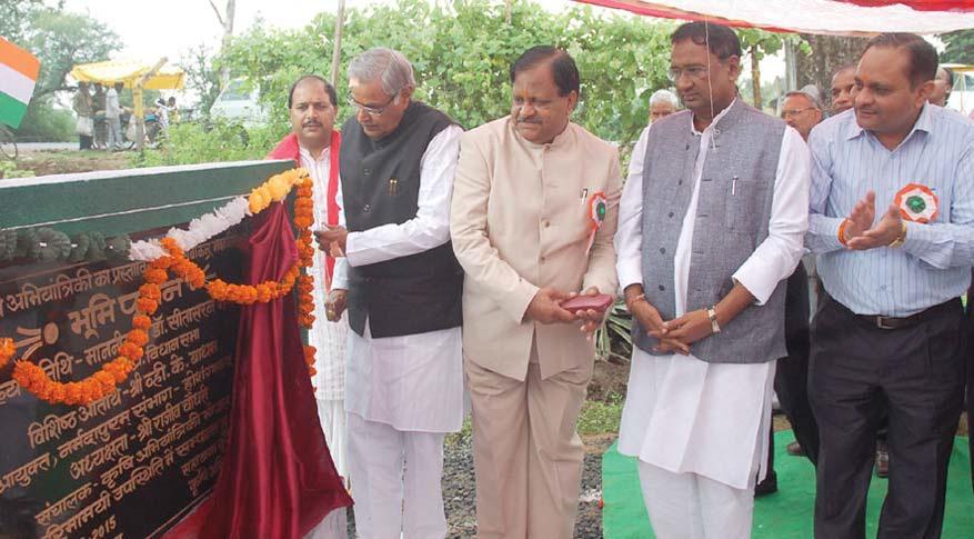 विधानसभा अध्यक्ष डॉ. शर्मा ने किया हलधर योजना केन्द्र का भूमिपूजन