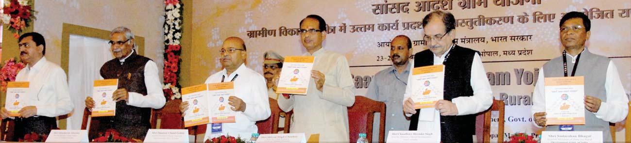 गांव की अर्थव्यवस्था बदलना जरूरी : श्री वीरेन्द्र सिंह