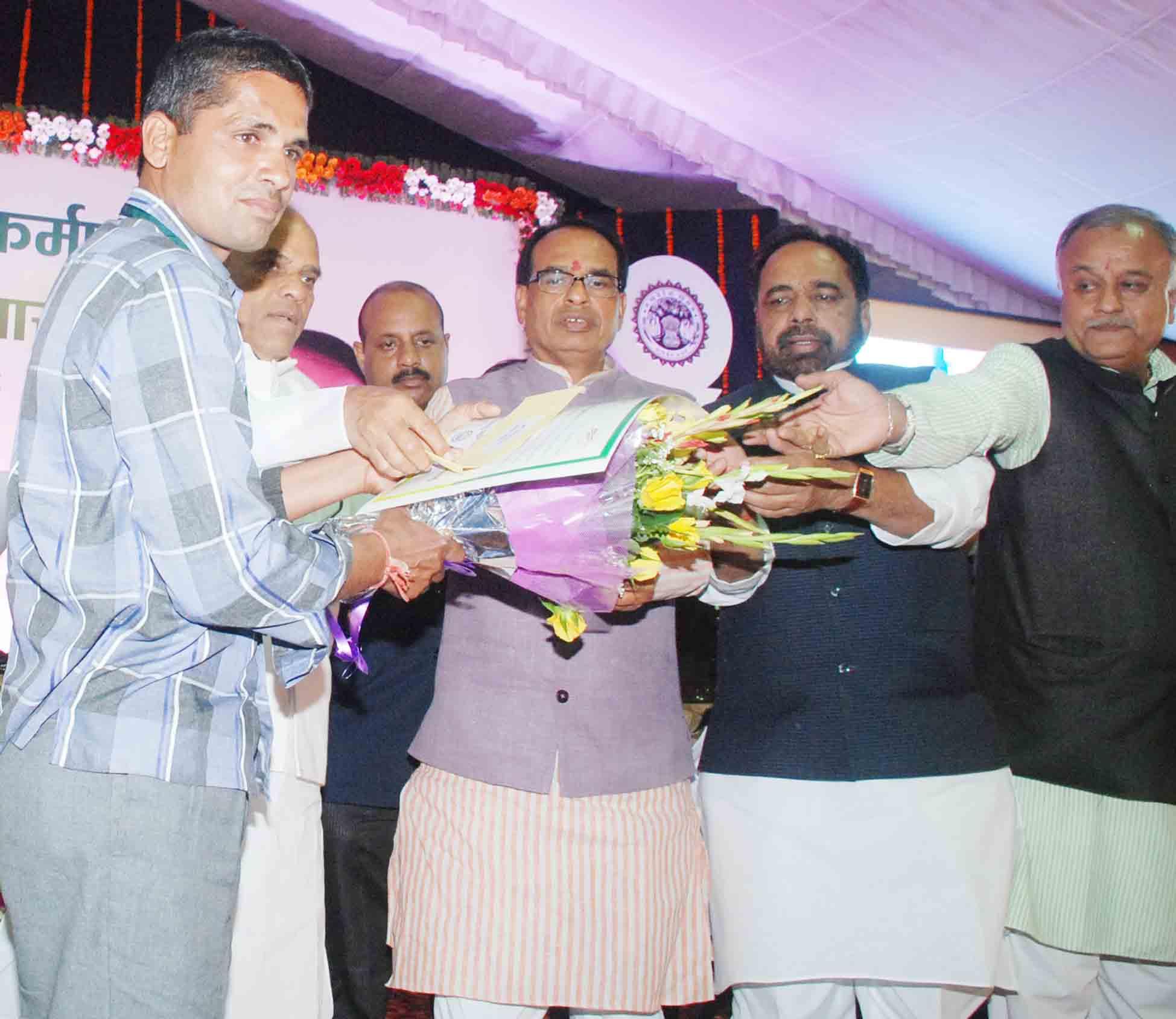 कृषि कर्मण अवॉर्ड के लिए अन्नदाता का सम्मान