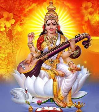 देवी सरस्वती की आराधना का पर्व बसंत पंचमी