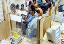 राष्ट्रीयकृत बैंकों ने बैंक मित्रों को बनाया बंधुआ