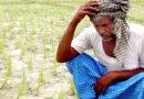 किसान का शोषण कब तक