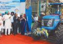 सोनालीका ट्रैक्टर प्लांट का उद्घाटन पंजाब मुख्यमंत्री ने किया