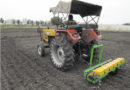 ट्रैक्टर चलित बीज-खाद बुआई यंत्र