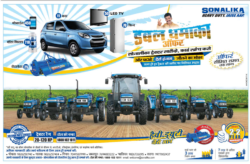 sonalika advertisement published in krishak jagat