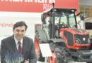 महिन्द्रा एग्रीटेक्निका 2017 में – 'एग्रीटेक्निका' कृषि मशीनों और उपकरणों का विश्वस्तरीय मेला