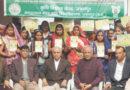 5 दिसम्बर को – प्रदेश में मना विश्व मृदा स्वास्थ्य दिवस
