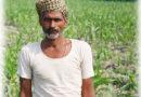 हंसता व्यापारी, लुटता किसान