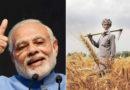 चुनावी वर्ष में – किसानों के लिए सरकार ने खोला खजाना