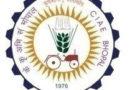 सी.आई.ए.ई. भोपाल का – 43वां स्थापना दिवस 15 फरवरी को