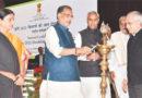लागत घटाकर आय के वैकल्पिक स्त्रोत बनाना होंगे : प्रधानमंत्री