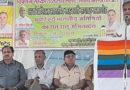 भिंड जिले में उर्वरक विक्रेता प्रशिक्षण