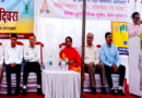 रामतिल पर प्रक्षेत्र दिवस का आयोजन