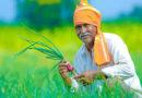 प्रधानमंत्री किसान मान-धन योजना (किसान पेंशन योजना)