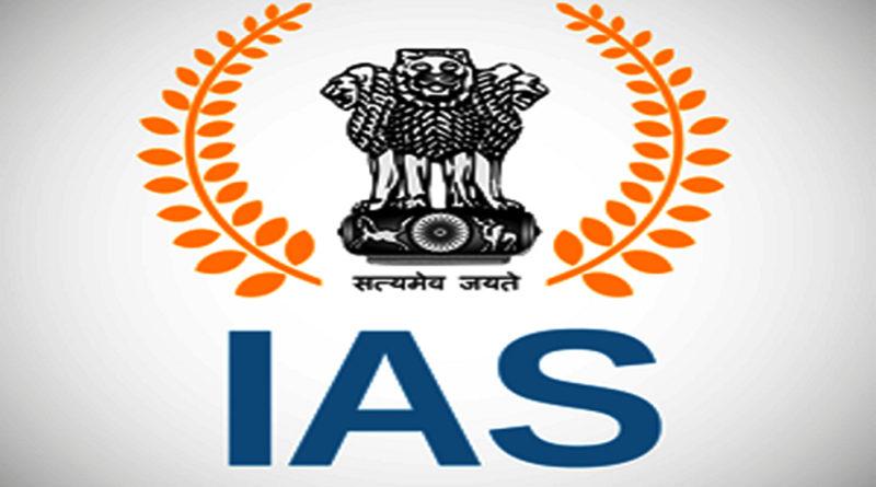मध्य प्रदेश में आईएएस अधिकारियों के तबादले