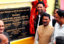 कृषि मंत्री ने किया कौशल विकास केंद्र का शिलान्यास