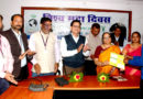 दलहन उत्पादन से मृदा स्वास्थ्य में बढ़ोतरी संभव : डॉ. गुप्ता