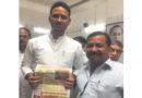 प्रदेश के किसानों का कर्ज होगा माफ : श्री सचिन यादव