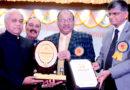 कुलपति डॉं. बिसेन आईसा सर्वश्रेष्ठ कुलपति अवॉर्ड से सम्मानित