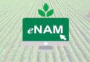 छोटे किसानों में ई-नाम के प्रति भरोसा पैदा करना जरूरी : श्री तोमर