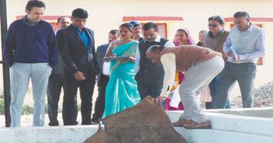 Akash Tripathi Dhar