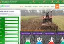 1 क्लिक पर मिलेंगे 101 कृषि यंत्र