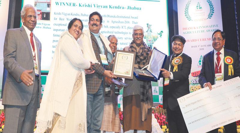 कृषि विज्ञान केन्द्र झाबुआ को धानुका इनोवेटिव एग्रीकल्चर राष्ट्रीय पुरस्कार से सम्मान