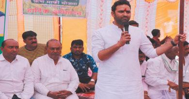 बैंकों ने किसानों के लिए फिर से खोले दरवाजे : श्री यादव