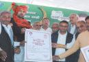 चुनौती पूर्ण व विपरीत परिस्थितियों के बावजूद किसानों के साथ रही सरकार : कृषि मंत्री