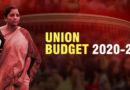 बजट-2020-21 पर प्रतिक्रिया