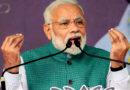 किसान और उपभोक्ता के बीच की दूरी कम होना चाहिए : प्रधानमंत्री