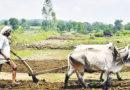 ई-रसीद से कर्ज भी मिलेगा किसान को