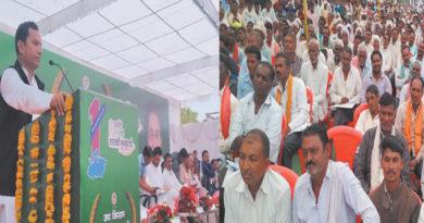 Jai Kisan Crop Loan Waiver Scheme