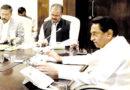कोदो-कुटकी का उत्पादन दोगुना करने की रणनीति बनाएं : श्री कमलनाथ