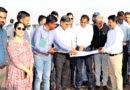 शाजापुर जिले में बनेगा 18 सौ करोड़ का सोलर पार्क