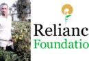 रिलायंस फाउंडेशन के सहयोग और अपनी मेहनत से प्राप्त किया लक्ष्य