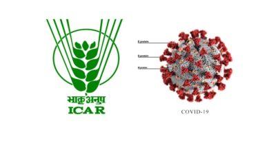 आई सी ए आर के तीन अनुसंधान संस्थानों में भी कोविड-19 जांच