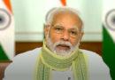 राष्ट्रीय पंचायती राज दिवस पर प्रधानमंत्री श्री मोदी ने दी बधाई