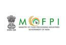 खाद्य प्रसंस्करण उद्योग मंत्रालय : फिक्की और उद्योग के प्रमुख सदस्यों के साथ विचार-विमर्श
