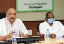 छत्तीसगढ़ के किसानों को लॉकडाउन में 900 करोड़ रूपए का भुगतान
