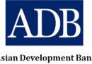 भारत ने एडीबी के साथ 1.5 अरब डॉलर के ऋण समझौते पर हस्ताक्षर किए