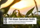 प्रधानमंत्री किसान सम्मान योजना में इंदौर के 52 हजार किसानों को मिला लाभ