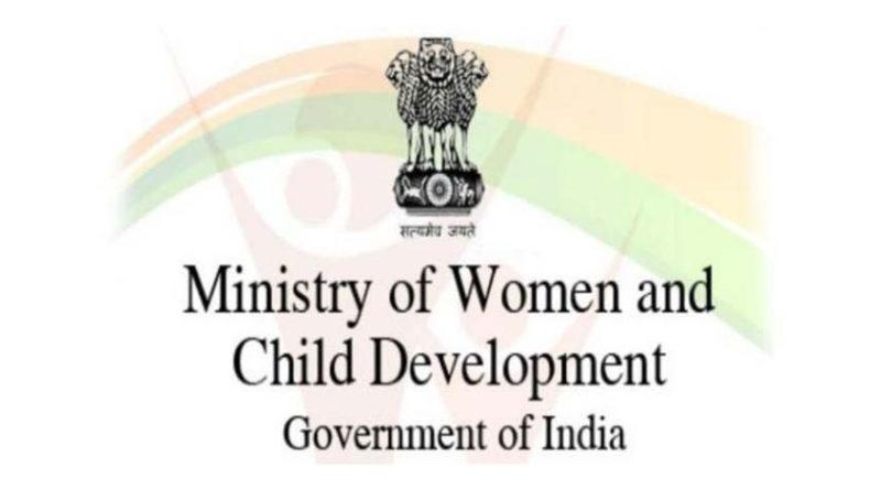 श्री अजय तिर्की ने महिला एवं बाल विकास मंत्रालय में सचिव का पदभार संभाला