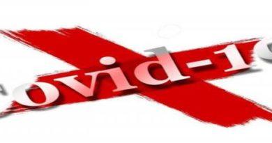 मध्य प्रदेश : लॉकडाउन में ई- पास के लिए नये निर्देश