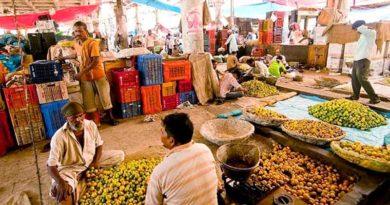 krishi bazar