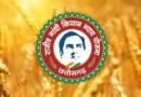राजीव गांधी न्याय योजना से किसानों को मिली मदद