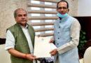 बासमती चावल को जीआई टैग दिलवाने हेतु श्री शिवराज सिंह चौहान ने श्री नरेंद्र सिंह तोमर से की मुलाकात