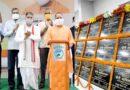 मुख्यमंत्री योगी ने किया भंडारण ग्रहों का ई-शिलान्यास